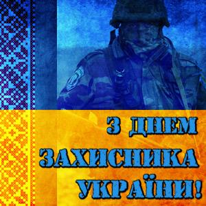Графік роботи фірмового магазину Лоуренс на День захисника України
