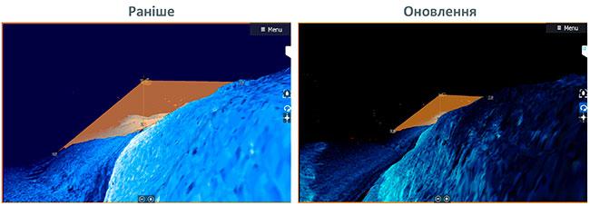 Висококонтрасний StructureScan 3D